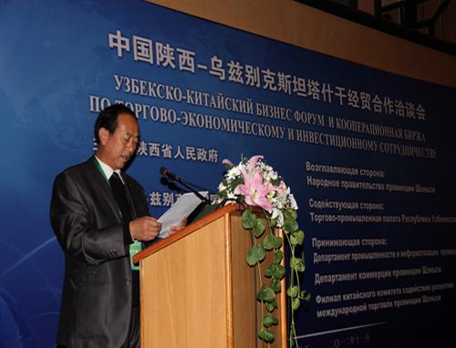 受原省委书记赵乐际推荐在乌兹别克斯坦经贸合作会上发言