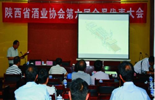 2017年6月9日陕西省酒业协会第六届会员代表大会在西安西京宾馆隆重召开,程海涛在会上推介窖泥产品